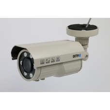 ANPR HD 1080P with 5-50mm lens